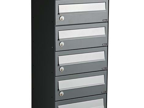 ALLUX LC 4 WITHOUT LOCK - 7 MODULE ANTHRACITE RAL 7012S WITH GREY FLAP RAL 9006
